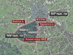 Москва: расширение или реконструкция