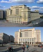 """Завершение воссоздания гостиницы """"Москва"""" сдвинулось на 2013 год"""