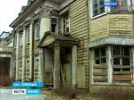"""В Мытищинском районе стремительно разрушается усадьба """"Виноградово"""". Список архитектурных потерь столичного региона может пополнить еще один шедевр"""