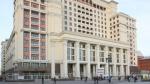 """Гостиница """"Москва"""" может быть признана исторически ценным зданием"""