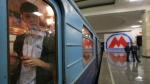 50 млрд рублей уйдут под землю. Бюджет метро увеличен в полтора раза за счет средств, сэкономленных на крупных строительных объектах
