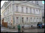 Малый Знаменский переулок, дом 12. Усадьба Коноплина