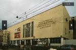 Объекты досуга и отдыха эпохи застоя. Часть 2. Государственный центральный музей музыкальной культуры имени Михаила Глинки