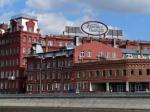 Из «Красного октября» сделают конфетку. Территорию кондитерской фабрики застроят элитным жильем