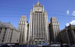 В центре Москвы возобновили скандальную стройку