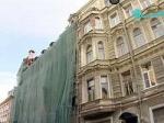Дом Проппера остается с «Размахом»