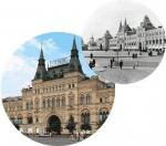В Москве возобновятся бесплатные экскурсии по историческим местам