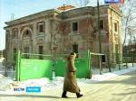 Китай-город в Первомайском