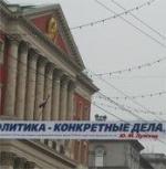 Москва отстояла Тверскую, 13