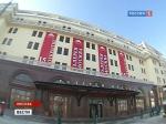 """Историческая """"Москва"""" обогатилась торговыми галереями в стиле хай-тек"""