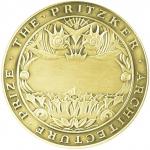 Притцкеровская премия