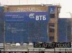 Банк ВТБ: как срубить бренд, на котором сидишь