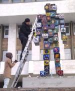 В Перми открыта скульптура ICON MAN