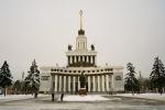 Советская архитектура: самые большие, красивые и забытые павильоны ВВЦ
