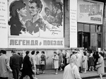 """Спасение """"Ударника"""". Старый кинотеатр переделают в музей современного искусства"""
