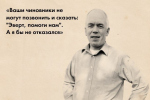 Прямая речь: Основатель Creative Cities о второй жизни зданий