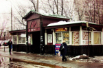 В зоне риска: Трамвайная остановка «Красностуденческий проезд»