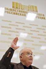 К Большой Москве проявили палатное отношение