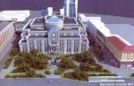 Градостроительный совет по «Пассажу»