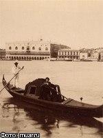 Венеция в Москве