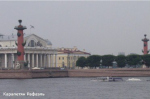 Специалисты предлагают изменить дорожную ситуацию на стрелке Васильевского острова