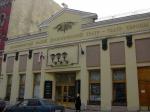 Театр Европы получает участок для строительства здания новой сцены