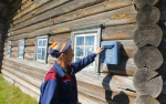 Деревня помешала развитию Мневниковской поймы