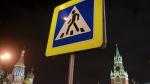 В столице 125 улиц должны закрыть для транспорта