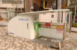 Идеи для города: Подземные велопарковки в Японии