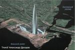 """ЮНЕСКО посмотрит, как """"Лахта Центр"""" повлияет на морские панорамы Петербурга"""