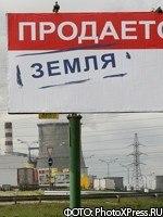 На Большую Москву денег уже нет