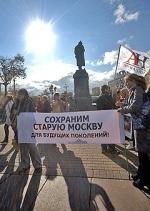 На Кремль пожаловались в ЮНЕСКО
