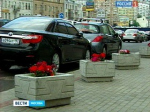 Полоса препятствий для пешехода