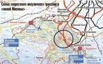 Новую Москву завязали в транспортную сеть
