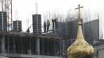 Москвичи тормозят программу строительства 200 храмов