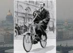 Правительство въезжает в велосипедный рай