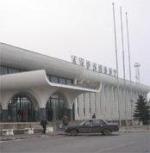 Смелость берет ХрабровоВ Калининградской области появится первый в России аэронавигационный центр