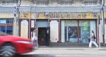 Москвичи восстанавливают «Аптеку» и «Булочную» прошлого века