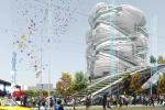 Башня современного искусства