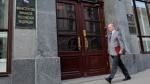 На переезд чиновников в «новую Москву» займут 500 млрд рублей