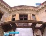 В Петербурге будущее усадьбы Уткина дача под угрозой