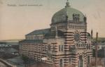 Восточный колорит в архитектуре Самары