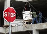 Строительство нового здания ГЦСИ приостановлено