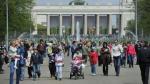 Британская компания создаст новую концепцию парка Горького в Москве