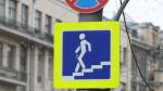 В Москве появятся подземные улицы