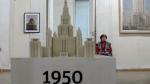Старая и новая Москва в генпланах и макетах