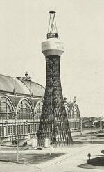 Началась реставрация первой Шуховской башни