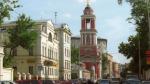 В центре Москвы появится город будущего — «Футурополис»