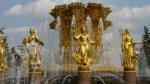 ВВЦ просит у правительства 1,4 млрд рублей на фонтаны