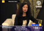 Телепроект «Урбанистика»: Елена Кром о форуме «Будущий Петербург» и проблеме «серого пояса»